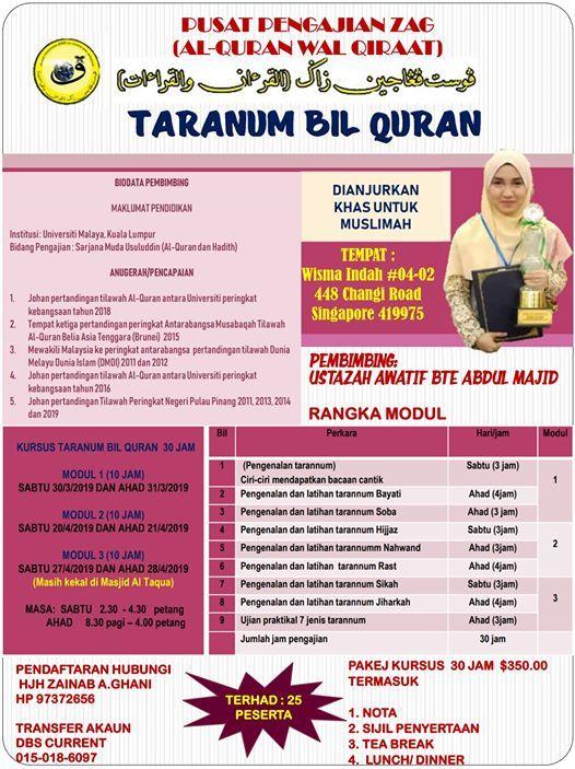 Kursus Taranum Bil Quran (3 Modul)