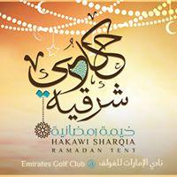 Hakawi Sharqia Ramadan Tent
