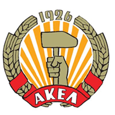 ΑΚΕΛ - AKEL