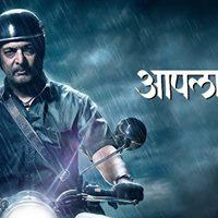 Marathi Movie - Aapla Manus in Bay Area (With English Subtitles)