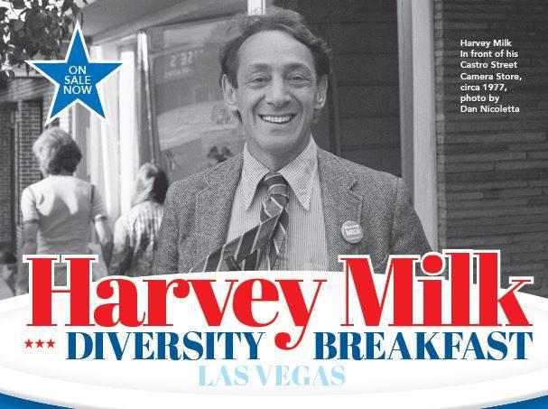 Inaugural Harvey Milk Diversity Breakfast