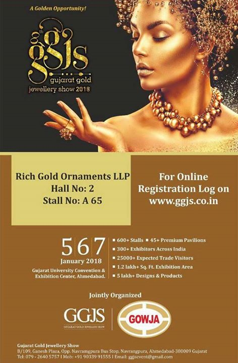 Gujarat gold jewellery show 2018 at gmdc hall ahmedabad advertisement stopboris Gallery