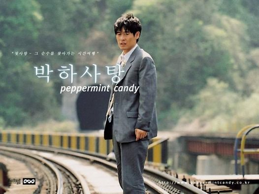 Korean Movie Month - Peppermint Candy (1999)