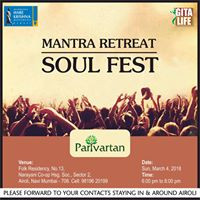 Folk - Gita Life. Mantra Retreat  Soul Fest at Airoli