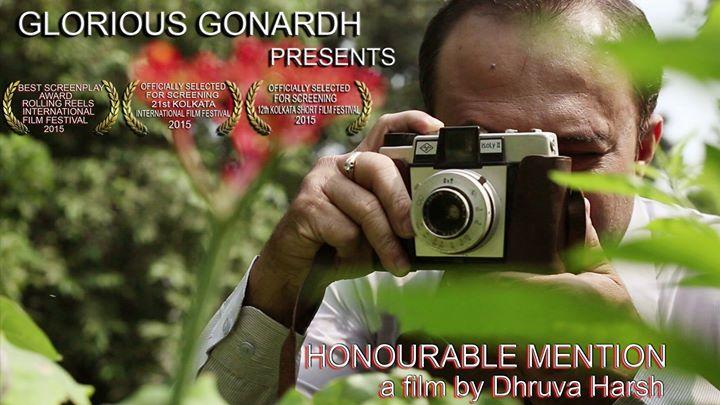International Film Festival Prayag