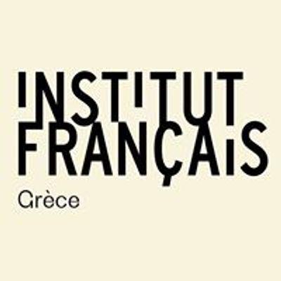 Institut Français d'Athènes - Γαλλικό Ινστιτούτο Αθηνών