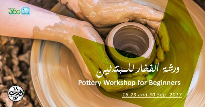 Pottery Workshop-