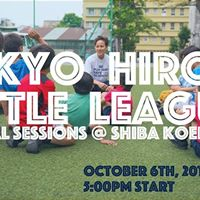 FreeTokyo Hiroo Little League Trial Sessions