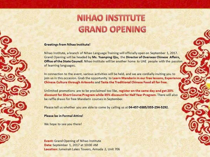 Nihao institute grand opening at nihao language training dubai advertisement m4hsunfo