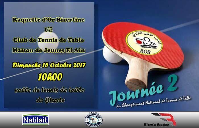 Rob Vs Club De Tennis De Table Maison De Jeunes El Ain At