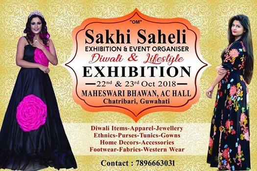 Sakhi Saheli Diwali & Lifestyle Exhibition