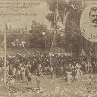 Talk Cyprus 1859-1959 - Origins of Turkish Cypriot Photography