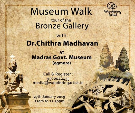 Museum Walk with Dr. Chithra Madhavan