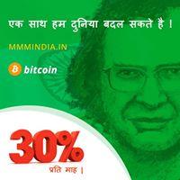 relaunch MMM india