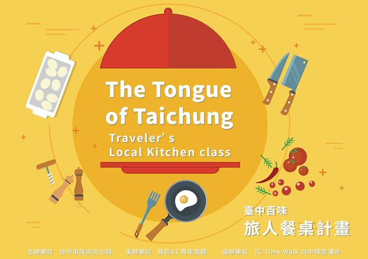 Taicheng classes
