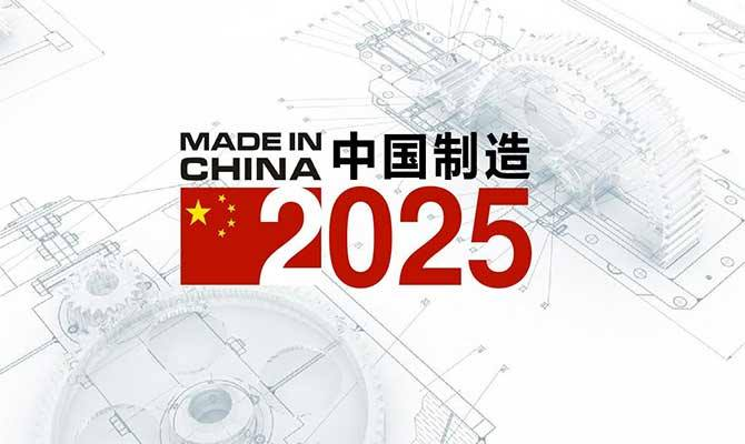 Industrie 4.0 und Made in China 2025
