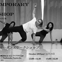 Contemporary Dance Workshop Julia Igue Russia.