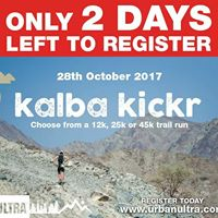 Lets Check-out Kalba Hills Trail