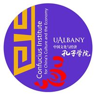 UAlbany Confucius Institute for China's Culture and Economy