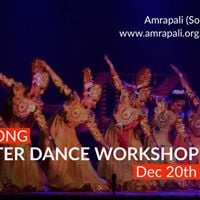 Winter Dance Workshop 17 - Haflong