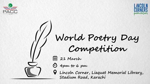 World Poetry Day Competition