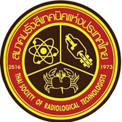 Thai Society of Radiological Technologists (TSRT)