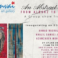 An Abstract Trail - A Group Show from Iran