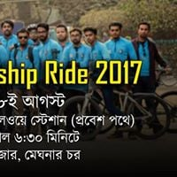 Mega FriendShip Ride 2017