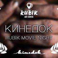 Rubik movie night