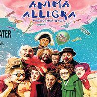 Anima Allegra   . -