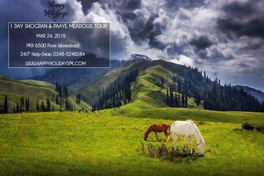 1 Day Shogran & Paaye Meadows Tour (HHPKSHG19)