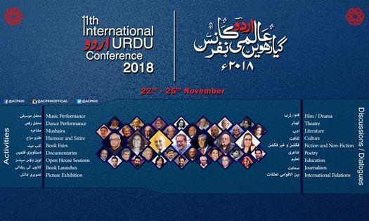 11th Aalmi Urdu Conference