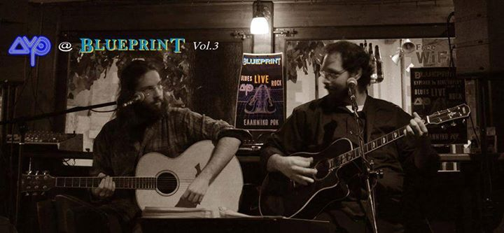 live blueprint rock cafe bar vol3 at blueprint athens malvernweather