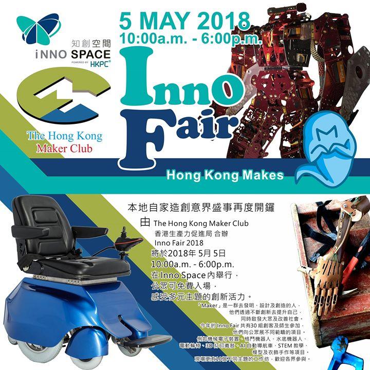Inno Fair 2018