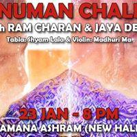 Hanuman Chalisas at Ramana Ashram