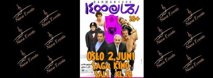 Visning av komediefilmen Rahman 1400 Oslo Saga kino at