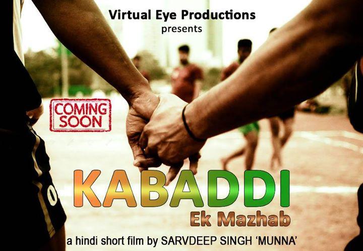 Audition cum Acting Workshop for KABADDI - Ek Mazhab film