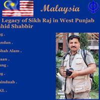 Shahid Shabbir Baba Ji Visit of Malaysia