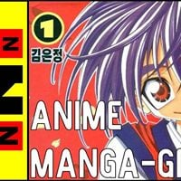 TnT AnimeManga Group - Ericon Special