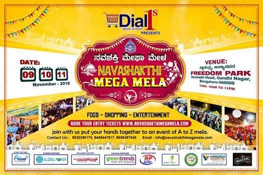 Dial1s Navashakthi Mega Mela 2018