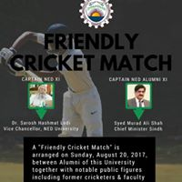 Friendly Cricket Match By Controller Students Affairs Dept And DS