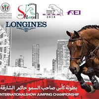 H.H.Sharjah Ruler Cup International Show Jumping Championship