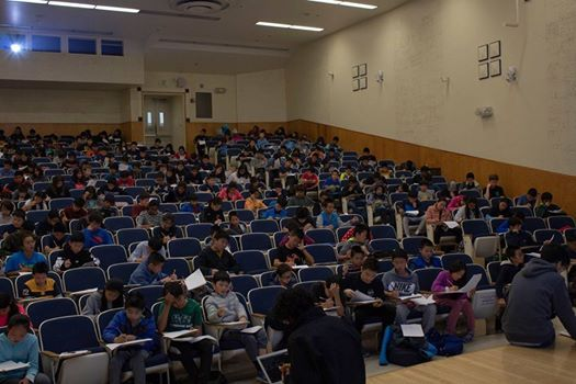 Berkeley Math Tournament