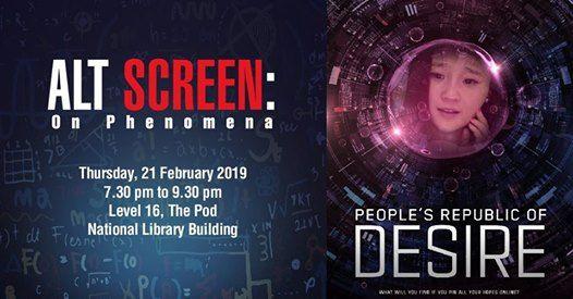 Alt Screen On Phenomena  Peoples Republic of Desire