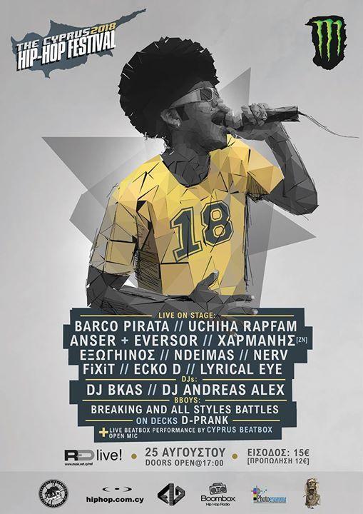 The Cyprus Hip-Hop Festival 2018