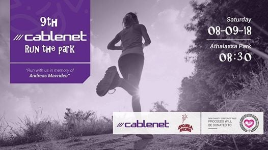 Dromea Racing 9th Cablenet 5K Run The Park and 5K Corporate