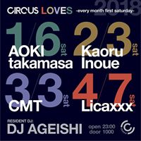 KAORU INOUE x DJ Ageishi