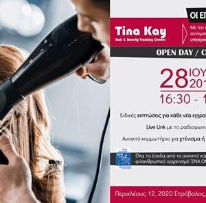 Tina Kay Open Day &amp