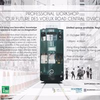 Professional Workshop Our Future Des Voeux Road Central (DVRC)