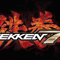 Tekken Monthly 3